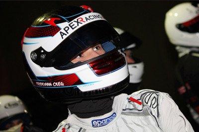 Школа гонщиков Apex Racing